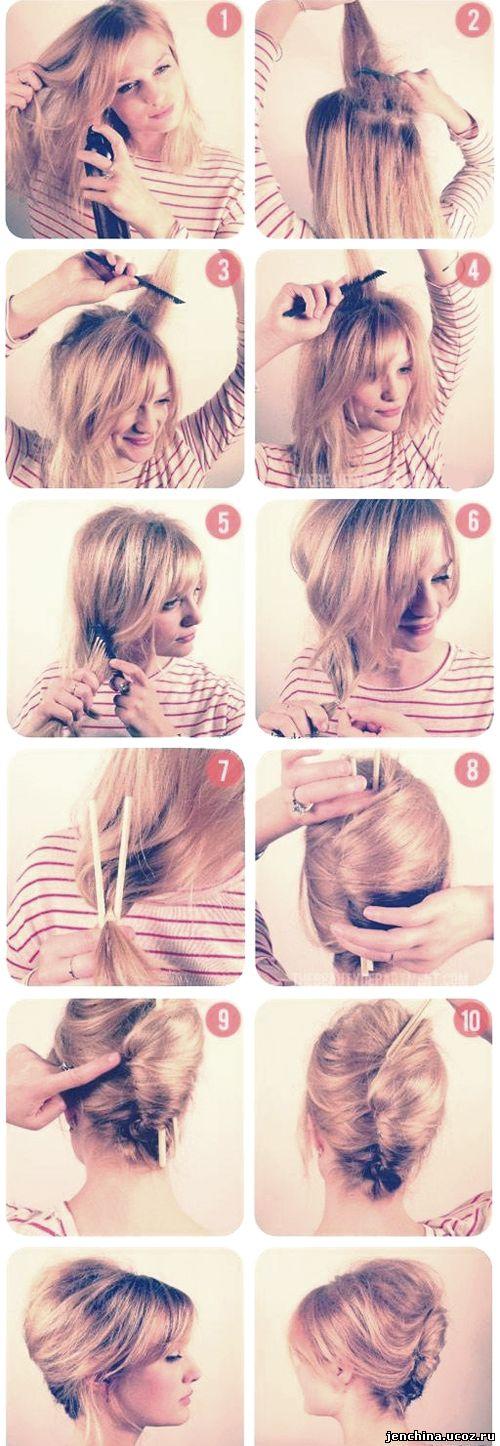 Легкие причёски на средние волосы в домашних
