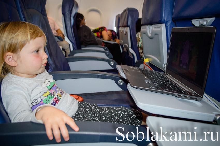 Путешествие с ребенком, фото, отзывы