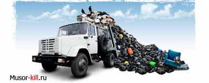 Вывозим бытовой мусор контейнерами в Москве и МО