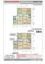 объединение квартир в доме серии П-30