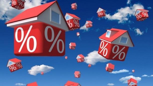 Ожидается ли снижение ставок по ипотеке в 2015 году и когда?